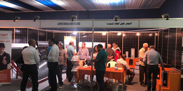 60th Damascus International Fair