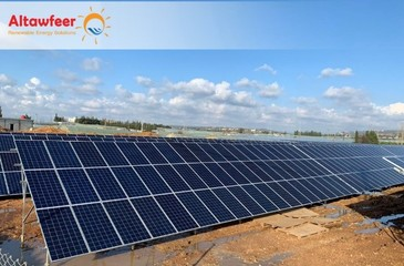 A station with a capacity of 2 MW 75% in the Phozi in Tartous