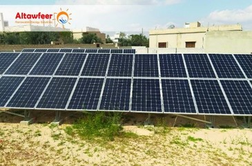 A 30 kW Station in Sadad - Homs