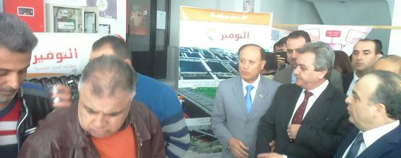 Renewable Energies Exhibition in Al-Baath University