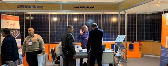 Syria energy exhibition
